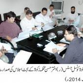 Provincial Zakat Council has given approval of Rs. 2775.314 million in various heads of Zakat
