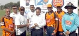 Aftab Qarshi Veteran T-20 Cricket League 2014 is continue