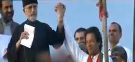 Swear to God I was not aware of storming at PTV: Allama Dr Tahir ul Qadri