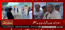 Imran Khan did not adopt legal way to remove me: Javaid Hashmi