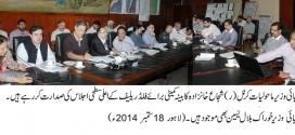 Punjab government will continue post-flood relief activities:Col. Retd. Shuja Khanzada