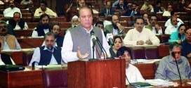 Joint session of the parliament adopted a resolution unanimously for strengthening democracy, supremacy of law and the constitution