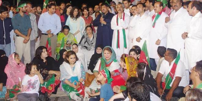 PTI gives sit in outside governor house