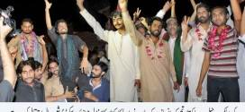 PTI workers released from Kot Lakhpat jail