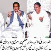 "Rulers see ""Go Nawaz, Go Shahbaz "" slogans even in their dreams: Ch Pervaiz Elahi"