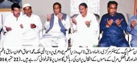 "Rulers see ""Go Nawaz, Go Shahbaz "" slogans even in their dreams: Ch Pervaiz Elahi"