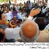 Narendra Modi sent flood to end sit ins:Ch Pervaiz Elahi