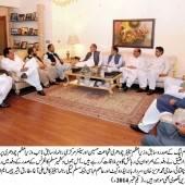 Sardar Atiq calls on former Prime Minister Senator Ch Shujat Hussain