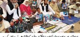 Sirajul Haq visits camp of missing persons families