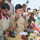 Those who looted the bank are standing around Maulana Tahir:Zaeem Qadri
