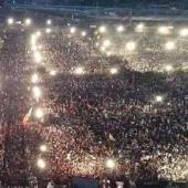PTI show in Lahore has totally flopped:Syed Zaeem Hussain Qadri