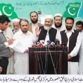 JI Shoora announces support the constitution,democracy :Siraj ul Haq