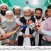Islamabad is being governed by two parties in the night:Siraj ul Haq