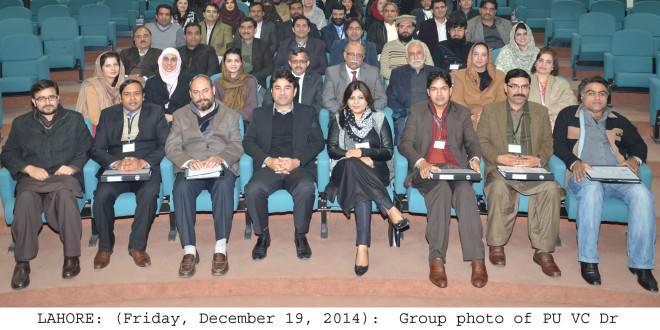 Training program for assistant professors of Punjab University concludes