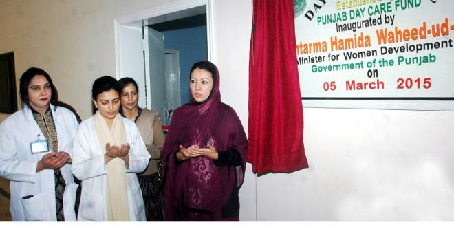 Hameeda Waheed ud Din inaugurates a daycare center at Children Hospital Lahore