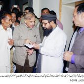 Shahbaz Sharif visits to District Headquarters Hospital Sahiwal