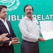 Director News Arif Ch awards commendatory certificates among DGPR officers