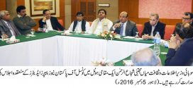 Government firmly believes in freedom of Press : Mujtaba Shuja