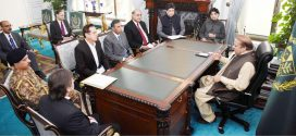 PM Nawaz Sharif Chairs Meeting regarding PIA ATR Crash