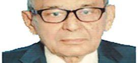 Prof. Dr Bilal Asghar passed away