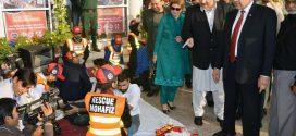 Punjab Emergency Service formally launched Rescue Mohafiz Program