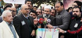 The rulers wanted to stifle every voice against  themselves : Siraj ul Haq
