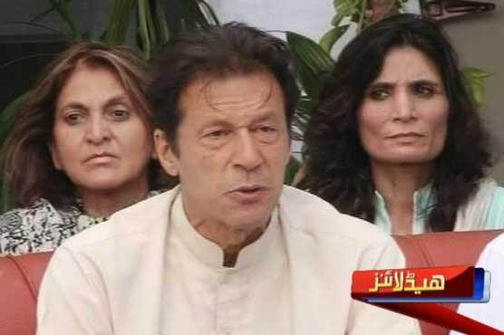 Imran Khan.jpg