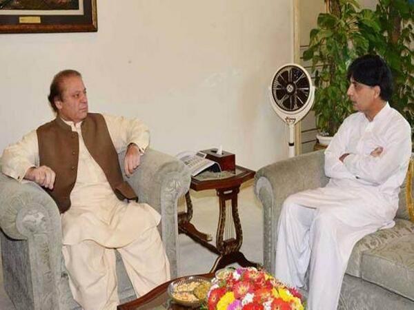 PM Nawaz SHarif and Ch Nisar Ali Khan.jpg