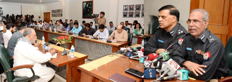 2 Press Conference regarding Model Town Incident 17-06-2014.jpg