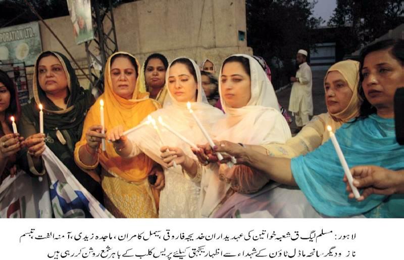 PML Women Picture  Picturer 06.08.2014.jpg
