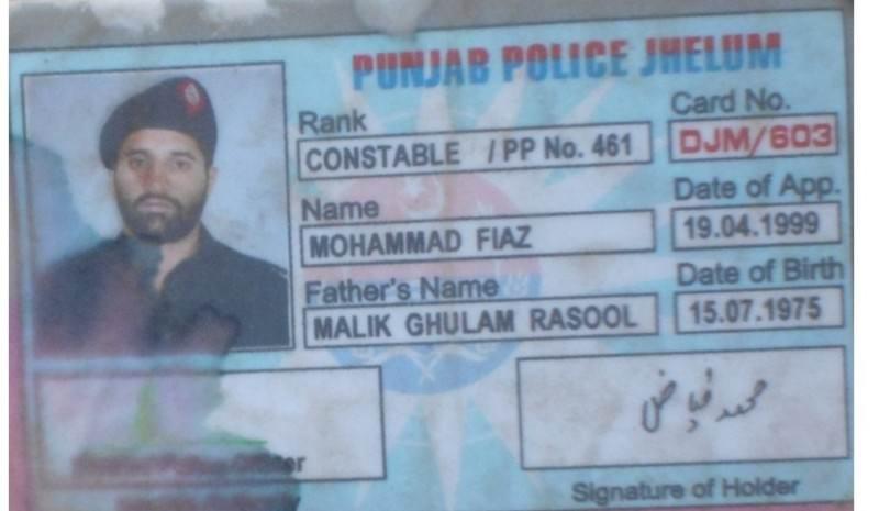 Police Card Shaheed.jpg