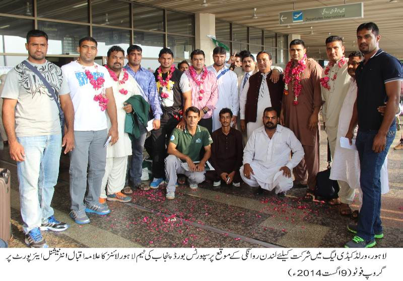 Lahore Lions departs for London 1.jpg