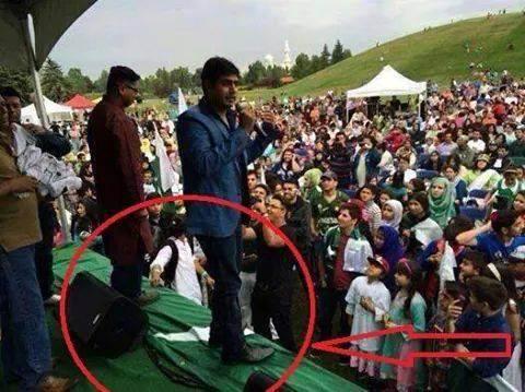 Nia Pakistan; Abrar ul Haq disgraced Pakistan's flag under his foot.jpg