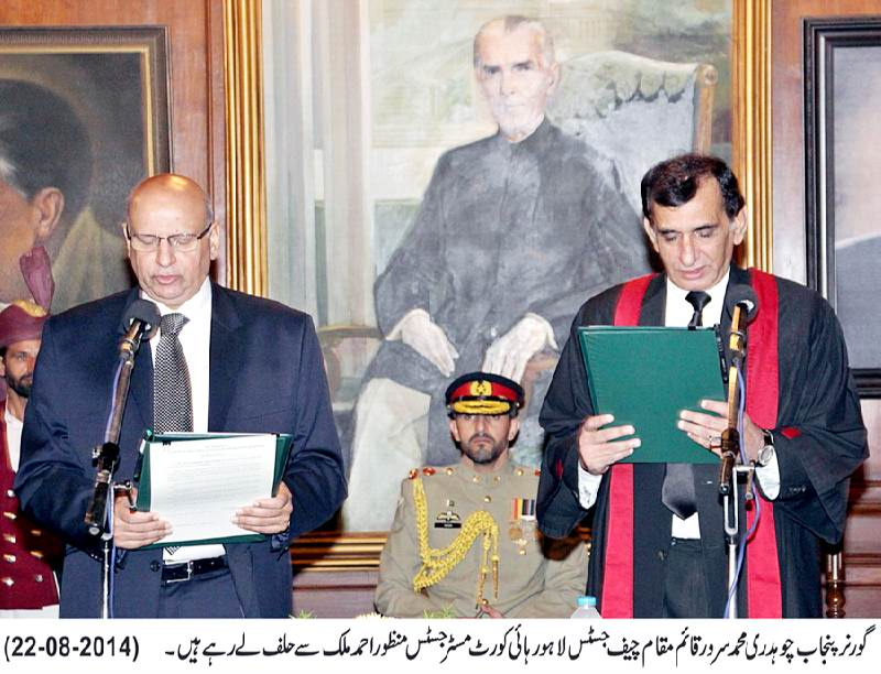 Chief Justice LHC.jpg