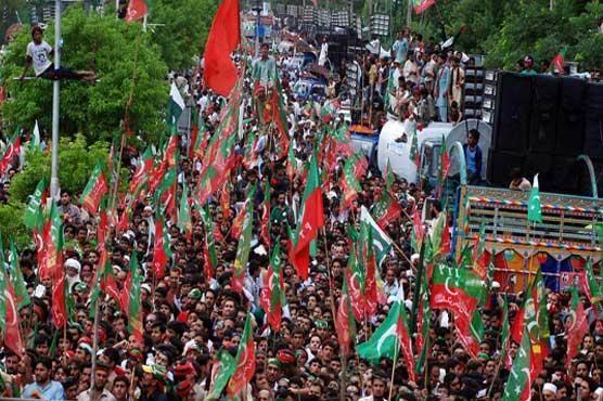PTI Workers in Islamabad.jpg