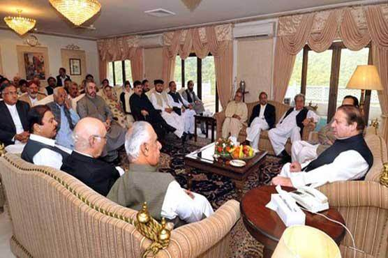 NawazSharif is chairing a party meeting in Lahore.jpg