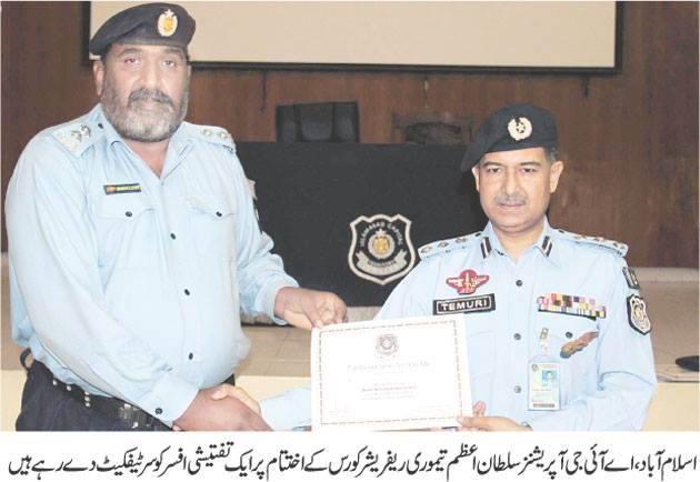 DIG Sultan Azam Taimoori.jpg