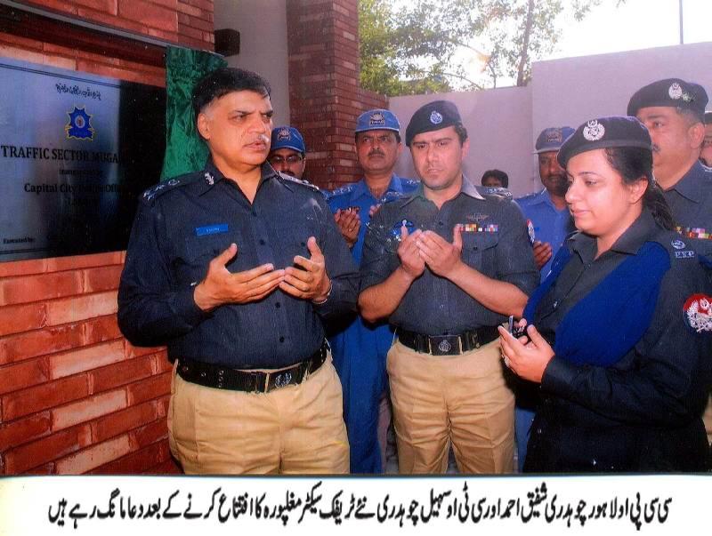 CCPO Lahore 23-4-14.JPG