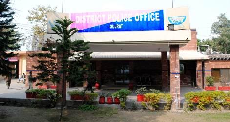DPO Gujrat Office.jpg