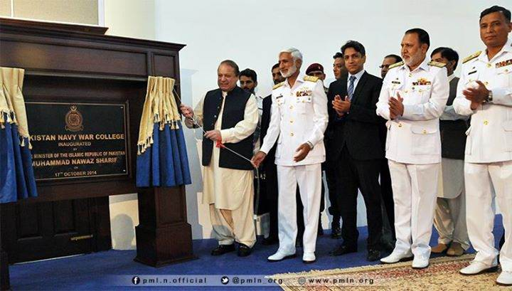 Prime Minister Nawaz Sharif inaugurated Pakistan Navy War College's new campus.jpg