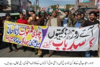 Shabab-e-illi-workers-are-protesting-against-rising-crimes-in-ShadBagh-601x400.jpg